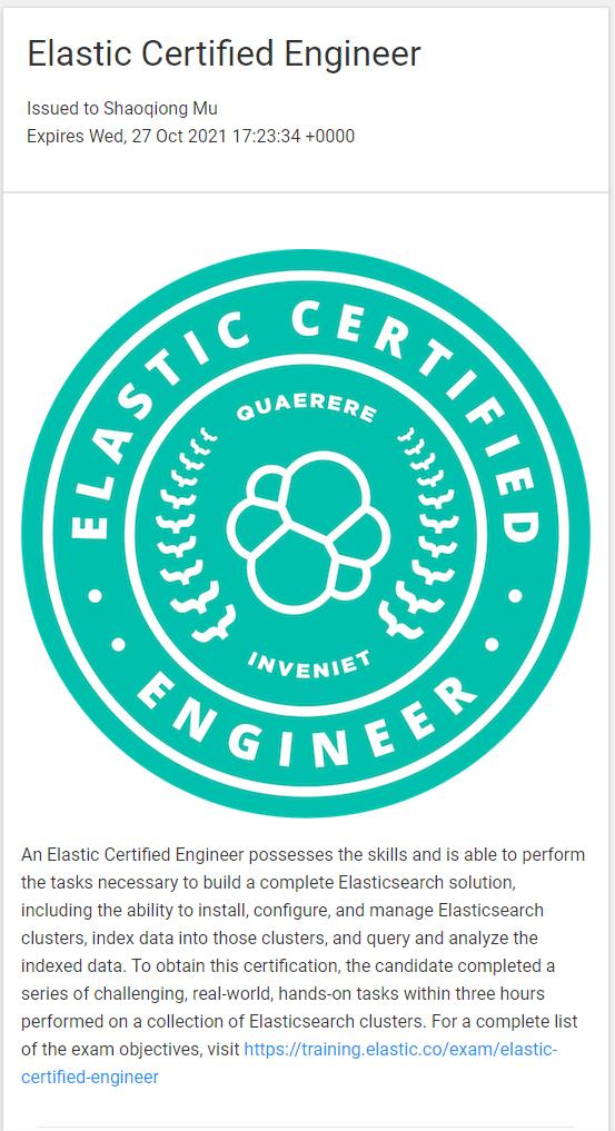 Elastic认证工程师考试经验分享