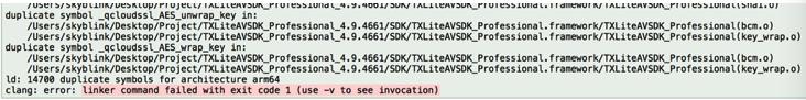 iOS端TXLiteAVSDK与其它三方库冲突报错问题