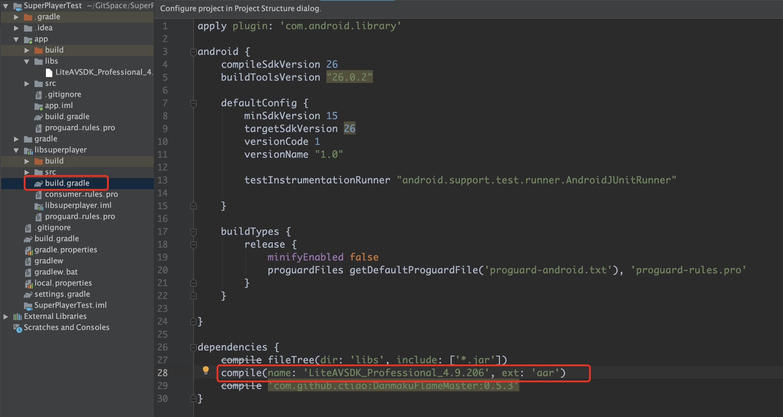 Android lib_tcsuperplayer gralde增加依赖