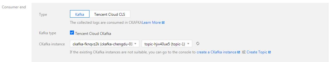 Ckafka Configurations