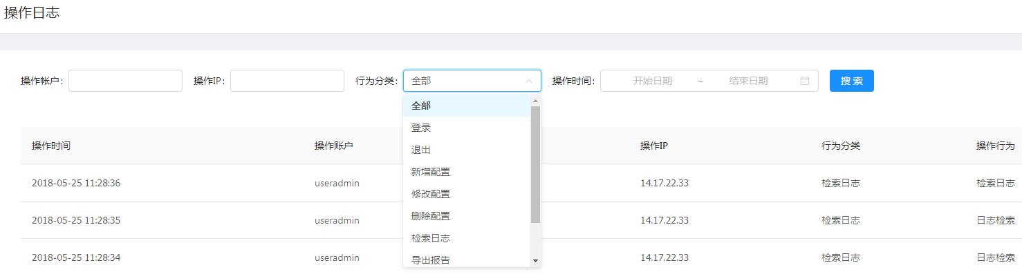 软件管理网站源码下载(android下载管理源码) (https://www.oilcn.net.cn/) 综合教程 第2张