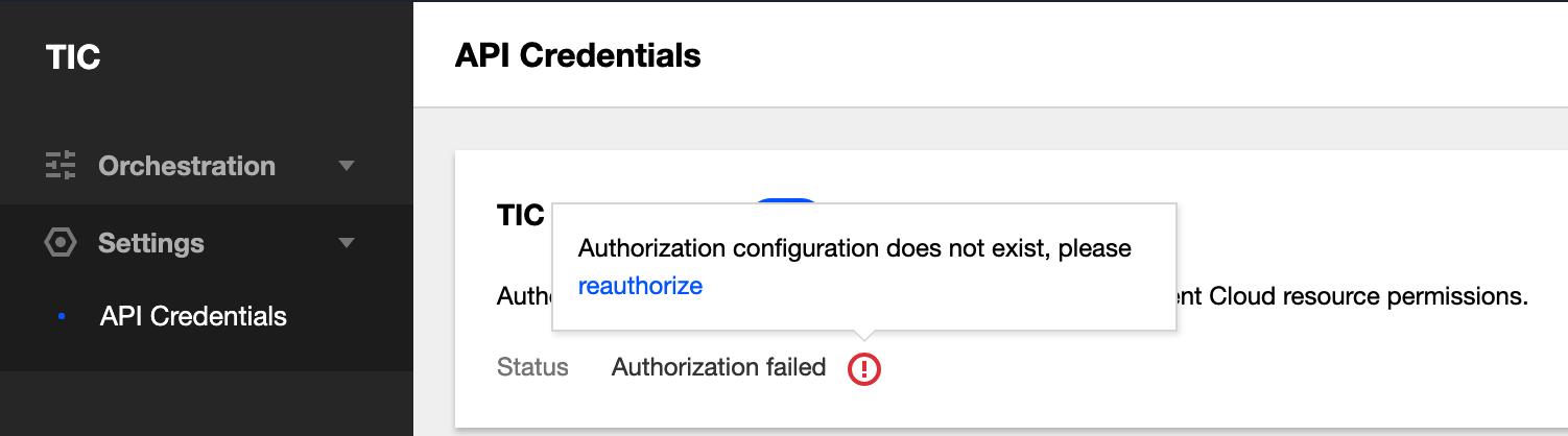 TIC authorization failure prompt