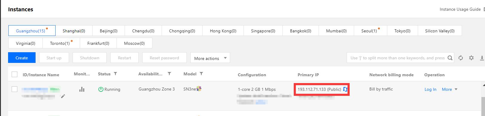 No public IP addresses