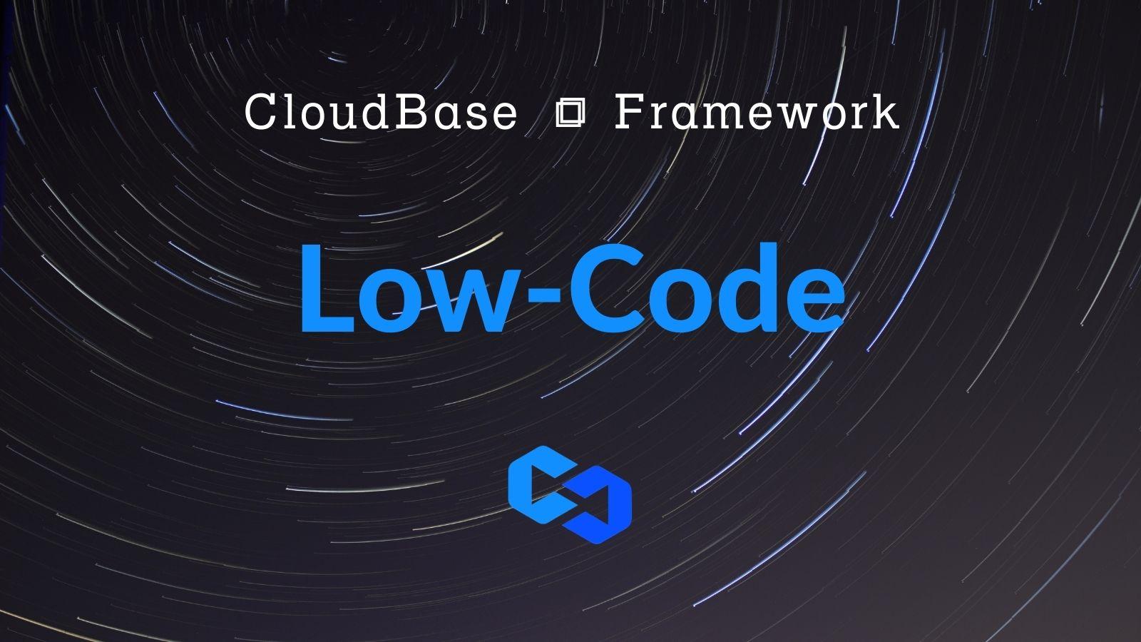 Tencent CloudBase Framework Low-Code Plugin
