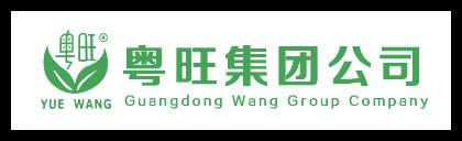 粤旺农业集团