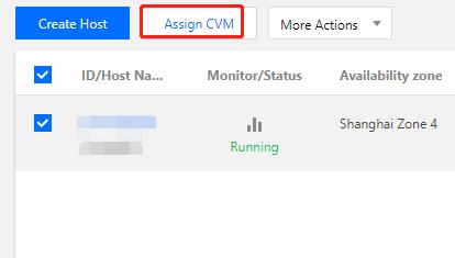 Creating a CVM
