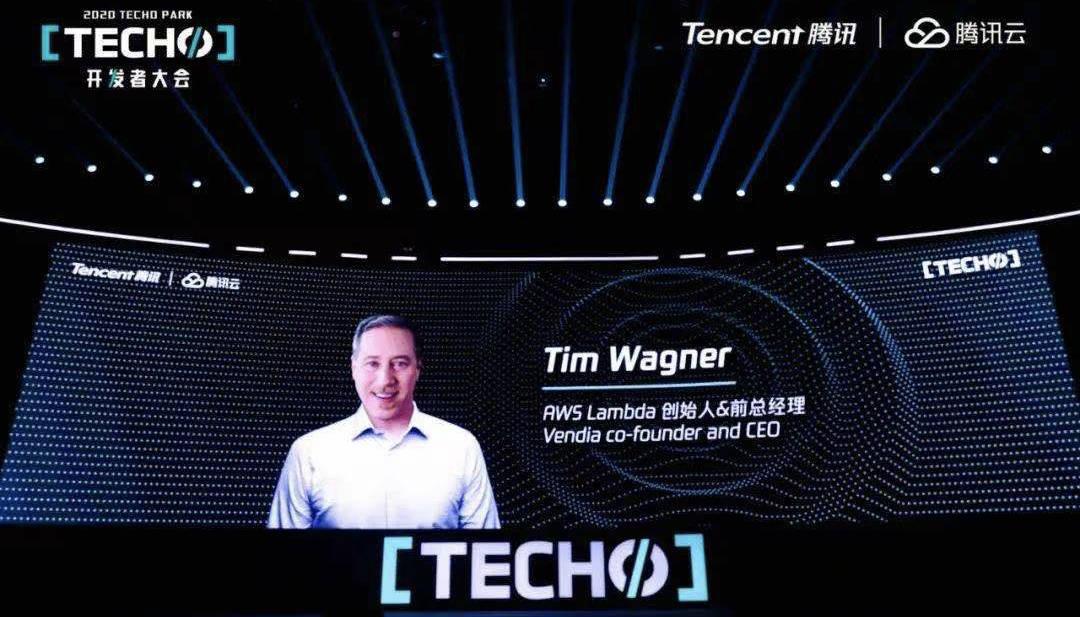 Tim Wagner:Serverless 是云计算的第三次浪潮
