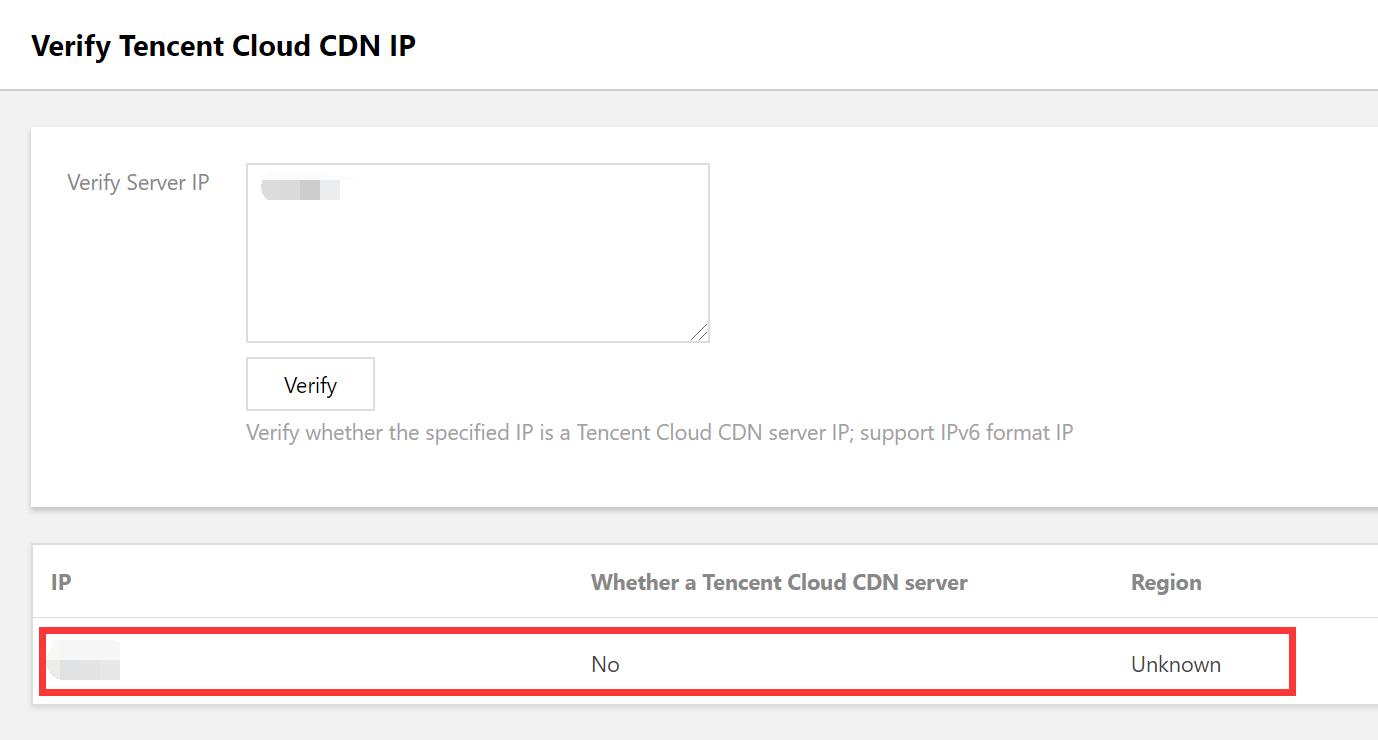 Non Tencent Cloud IP