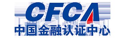 中国金融认证中心