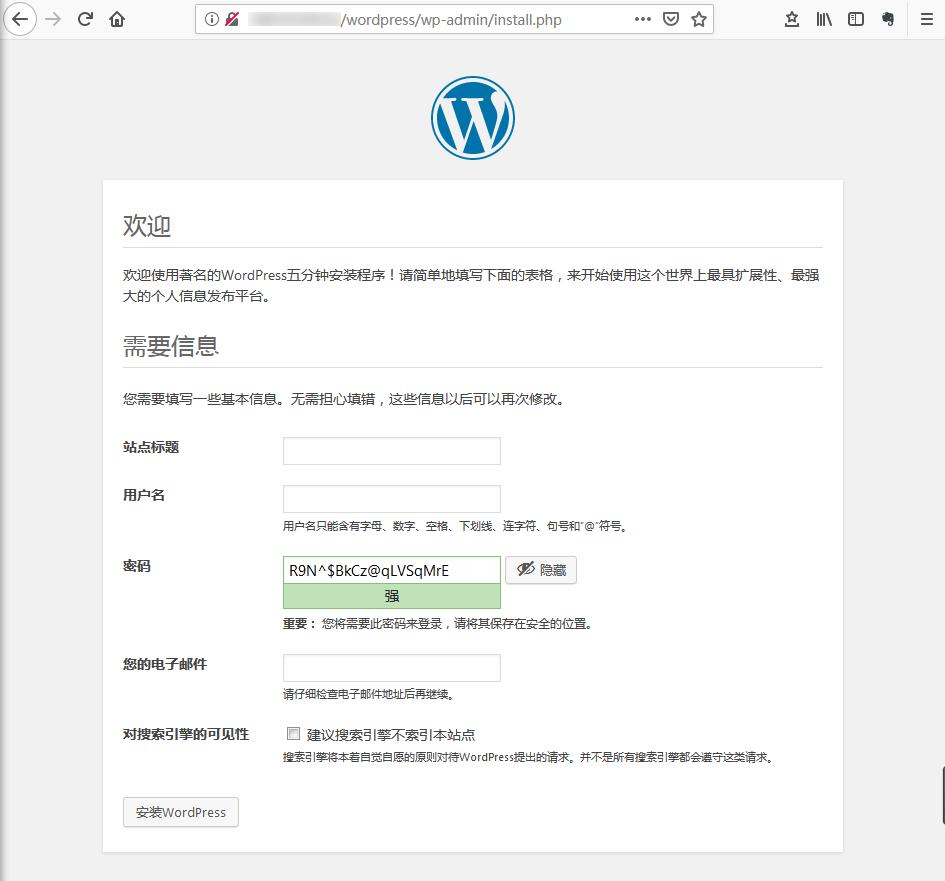 『图文教程』腾讯云服务器搭建 WordPress站点