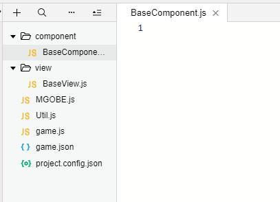 页面与组件文件夹