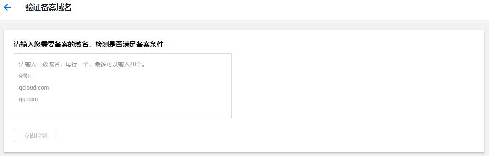 阿里云备案的域名 转到腾讯云服务器用,还需要重新备案吗?