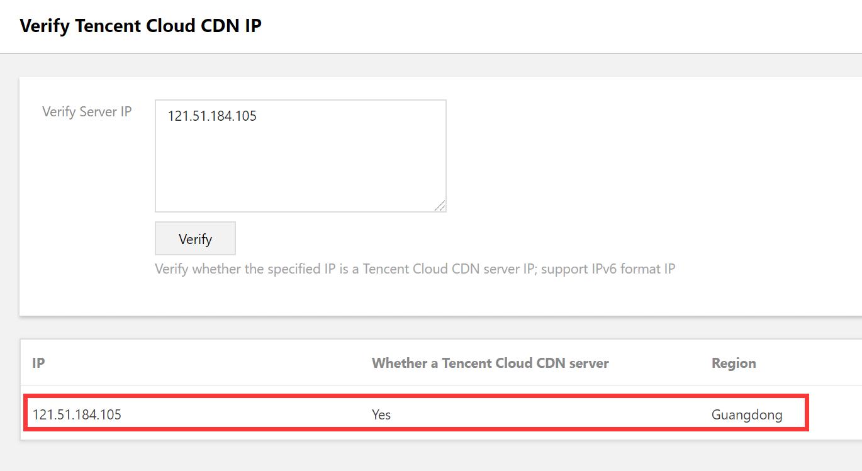Tencent Cloud IP